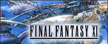 FF11(FFXI)-ファイナルファンタジー11-RMT