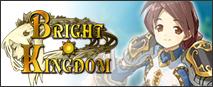 『ブライトキングダム』 Bright Kingdom(brking)-RMT