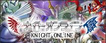 ナイトオンライン-KnightOnline-KO-RMT