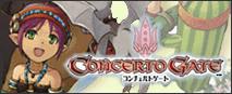 Concerto_Gate -RMT