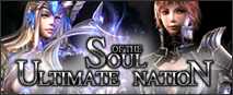 Soul of the Ultimate Nation - SUN online-RMT