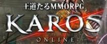 �J���X-Karos-RMT