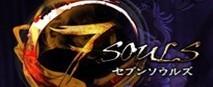 �Z�u���\�E���Y Sevensouls RMT