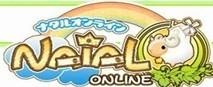 NATAL ONLINE-ナタルオンライン-RMT